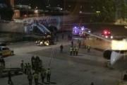 Женщина скончалась в результате взрыва в аэропорту Стамбула