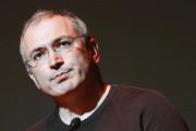 Швейцария озвучила шансы выдачи Ходорковского