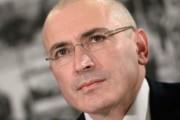 СК может запросить заочный арест Ходорковского после 11 декабря