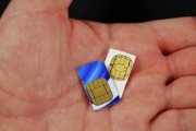 Правила продажи сим-карт в РФ могут ужесточить из-за угрозы терроризма