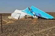 СМИ: на борту А321 могла быть приведена в действие бомба на основе С-4