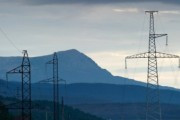 Минэнерго прекратило публикацию информации об энергоснабжении Крыма