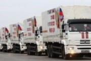 МЧС отправило в Донбасс колонну с новогодними подарками