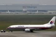 Самолету Malaysia Airlines изменили курс