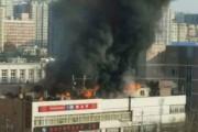 В центре Пекина в клинике вспыхнул крупный пожар