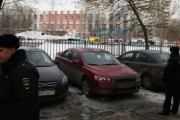 Суд в Москве приступит к рассмотрению дела