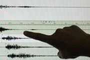 Землетрясение магнитудой 4,3 произошло недалеко от Лос-Анджелеса