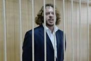 Суд решит вопрос о продлении ареста бизнесмену Полонскому