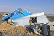 В обломках A321 нашли следы С-4