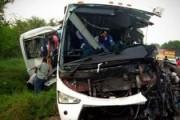 Авария на юге Мексики стала причиной гибели 15 человек