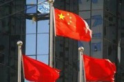 Всем семьям Китая разрешат заводить двоих детей