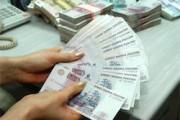 Высокопоставленный полицейский в Сибири похитил 2 млн рублей