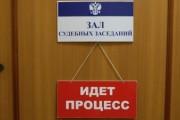 Ионов, обвиняемый в нарушениях на митингах в Москве, на суд не явился