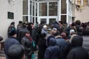 Регионы России накрывает паника