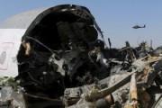 СМИ узнали о трудностях с установлением изготовителя взрывчатки на борту A321