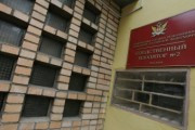 В московских СИЗО выделены еще 29 помещений для видеосвязи с судом