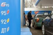 Экологи: переход на топливо