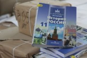 Воропаева: всероссийский тест поможет бороться с искажением истории