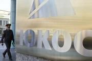 Названа дата рассмотрения жалобы России на вердикт по ЮКОСу