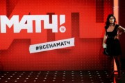 В Москве напали на журналиста «Матч ТВ»