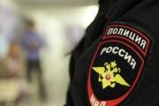 В Москве полиция проверяет информацию о взрыве банкомата
