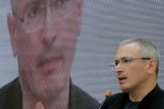 Лондон не комментирует объявление Ходорковского в международный розыск