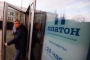Росавтодор может пожаловаться в полицию на Навального
