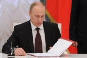 Путин подписал закон, совершенствующий соцподдержку нуждающихся
