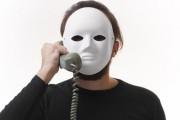 Телефонные мошенники поменяли профиль