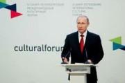 Путин похвалил американскую компьютерную игру