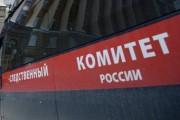 В Ульяновске молодой отец пытался заживо сварить пятимесячного сына