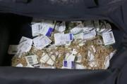 В Тюмени двое в масках ограбили ювелирный магазин