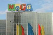 В Москве эвакуировали «Мегу»