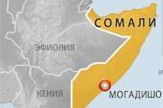 В Сомали запретили праздновать Рождество и Новый год