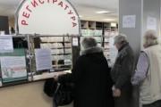 Власти Москвы в 2016 году предложат столичным врачам систему поощрений