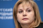 Памфилова уходит из комиссии, распределяющей президентские гранты