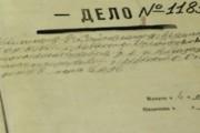 В Архангельской области женщина на поминках сестры зарезала ее мужа