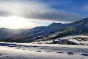 Более 30 туристов пропали в горах Китая