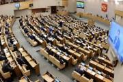 Госдума приняла закон о переводе стрелок на час вперед в Забайкалье