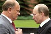 Зюганов рассказал Путину о русофобии
