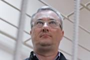 Мосгорсуд отказался освободить экс-главу Коми из СИЗО