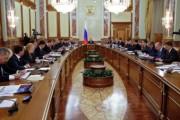 Власти вернутся к вопросу объединения надзорных ведомств в 2016 году