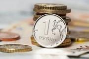 Опрос: курс рубля волнует почти половину россиян