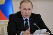 Путин подписал закон об ожидаемом периоде выплаты накопительной пенсии
