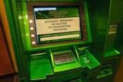 В Москве взорван банкомат