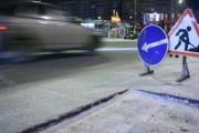 Во Владивостоке аварийные ямы зимой заделают
