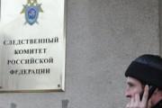 СК заочно предъявил обвинение Ходорковскому по делу Петухова