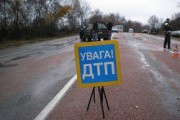 На Украине в ДТП ежегодно погибает пять тысяч человек