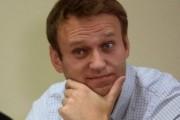 Слушания по иску Навального по системе