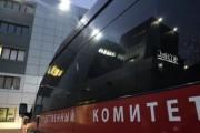 СК возбудил дело по факту разлива серной кислоты на трассе под Самарой